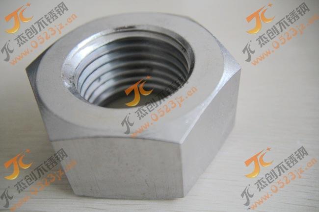 厂价直销M56六角螺母 304不锈钢螺母DIN934六角螺帽