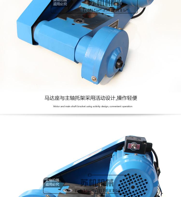 SJ-125车床内外径研磨机_08