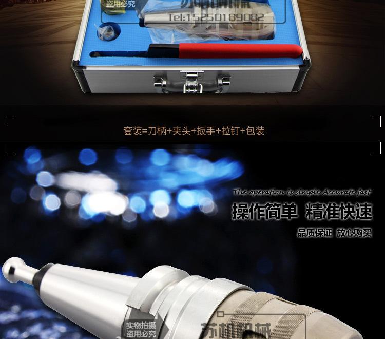 BT40-C32-105L强力刀柄_02
