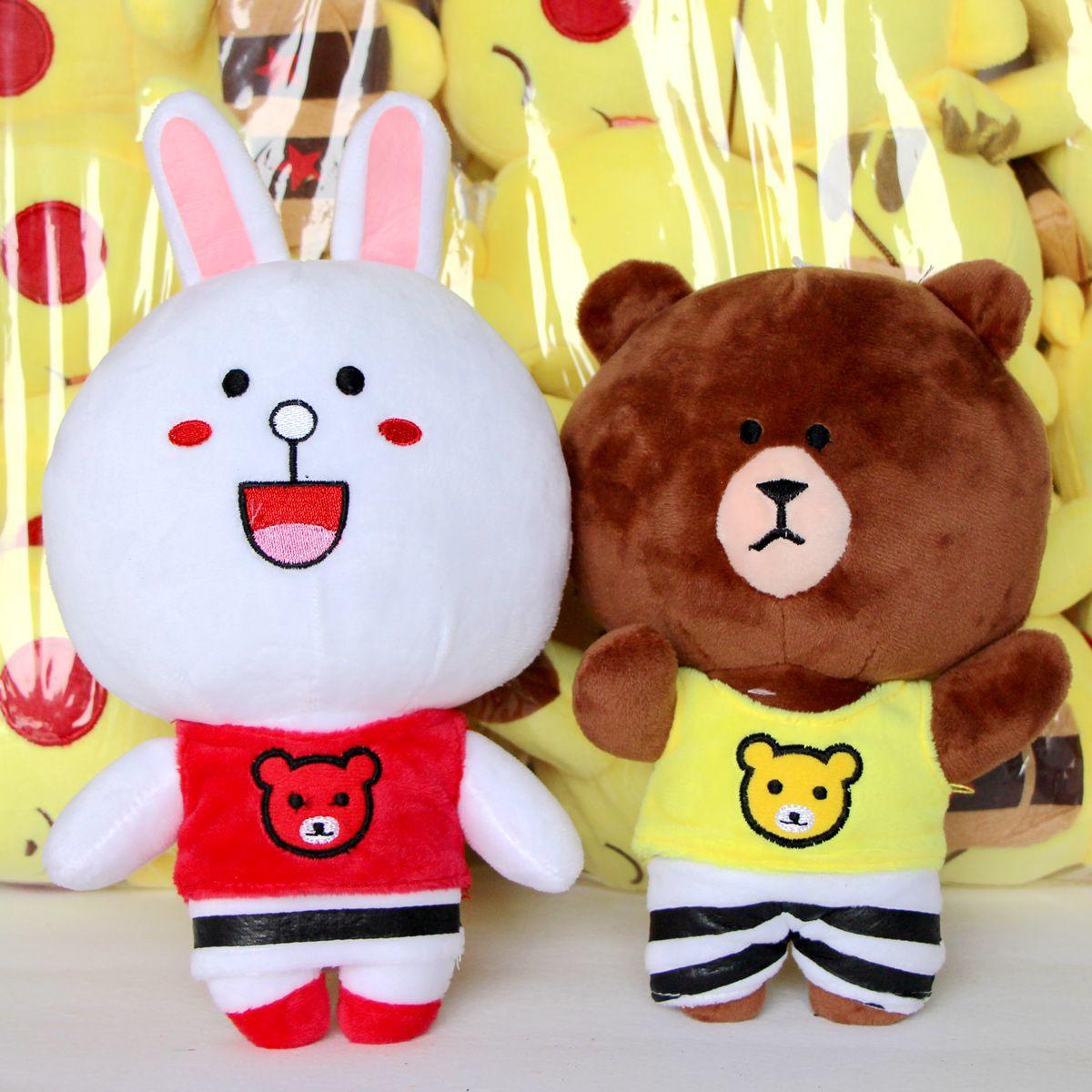 批发来自星星的你 穿衣布朗熊可妮兔子毛绒玩具熊布娃娃公仔生日