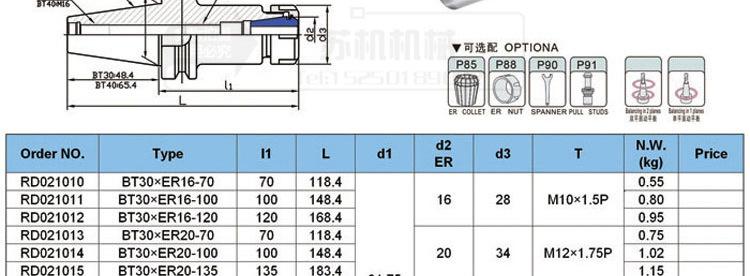 BT30-ER刀柄_24