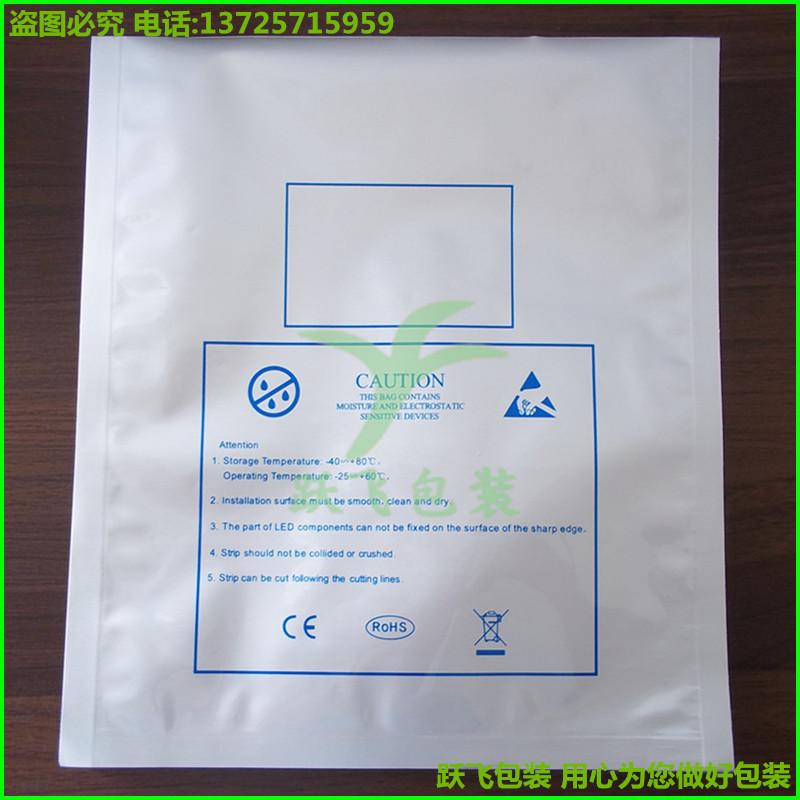 供应 深圳拉链铝箔袋静电袋批发商 专业定做 品质保证