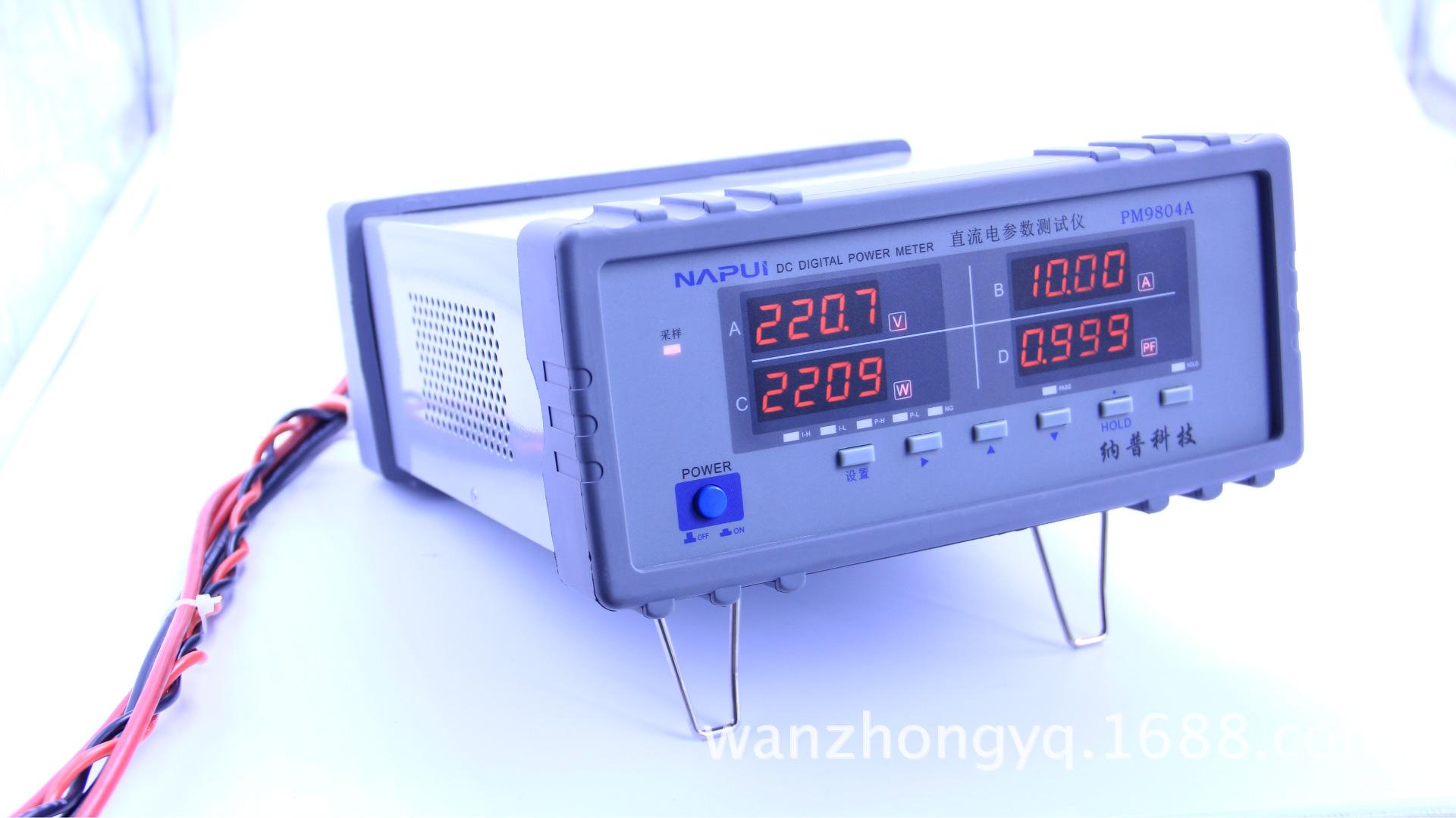 直流电参数测量仪 直流电参数测量仪 真有效值直流电参数 阿里巴巴图片
