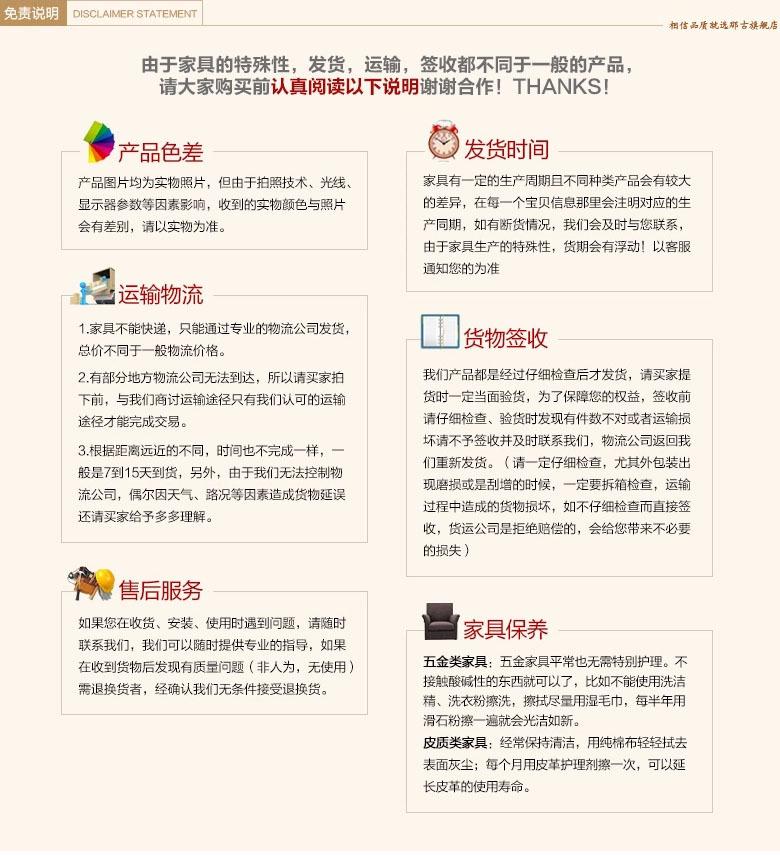 办公商业_实木系列办公家具中泰皮老板桌总办公家具家具图片