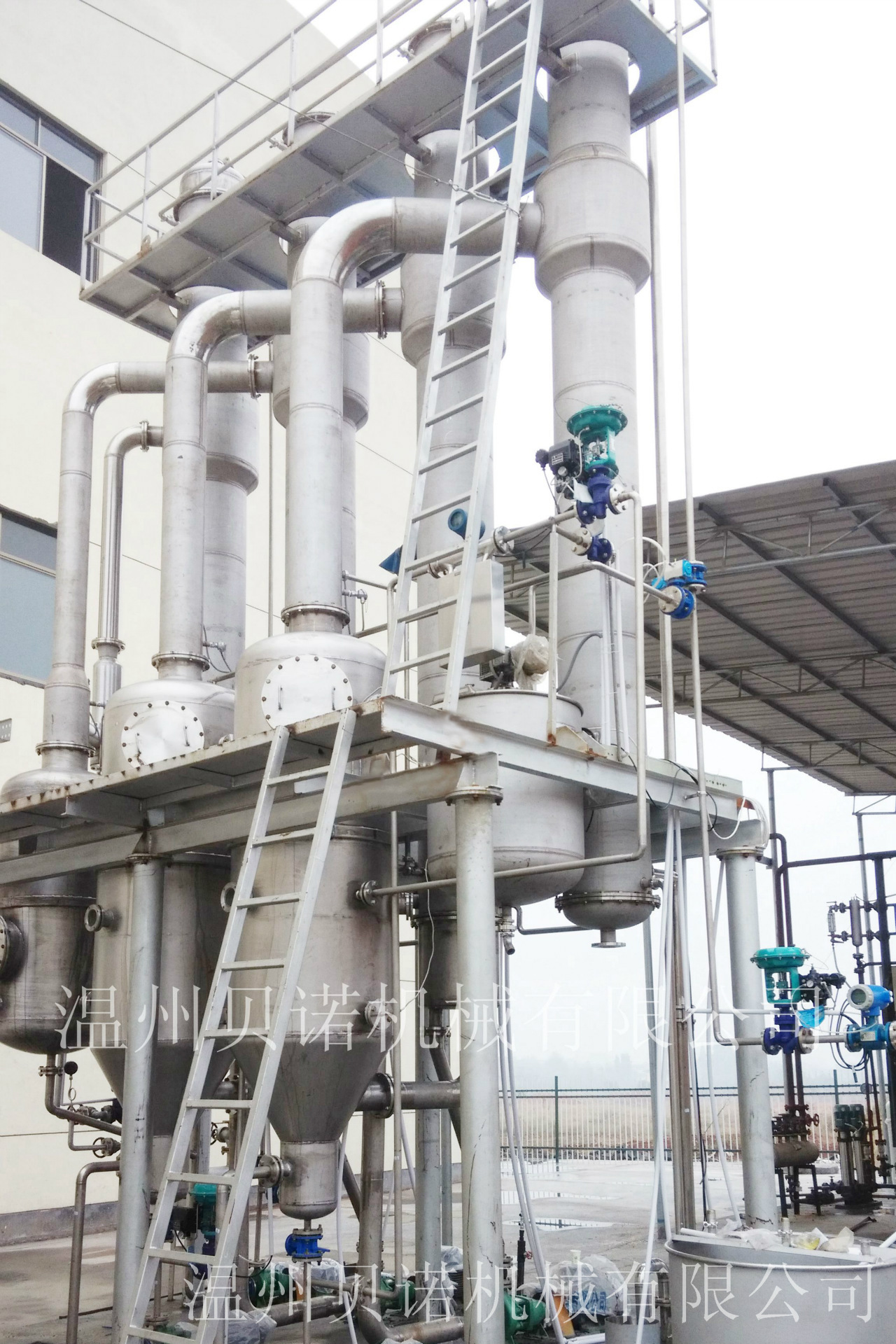 温州贝诺双效三效降膜蒸发器 含盐废水蒸发器 蒸发结晶器