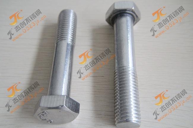 现货供应M20 201不锈钢外六角螺丝 不锈钢外六角螺栓