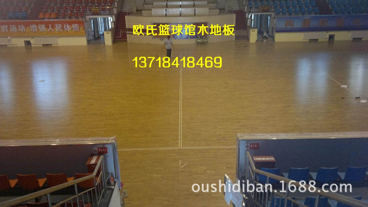 篮球场木地板11_