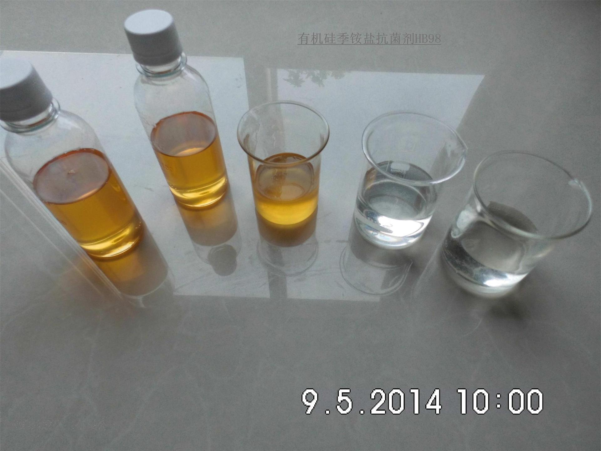有机硅季铵盐织物抗菌除臭整理剂HM98-3