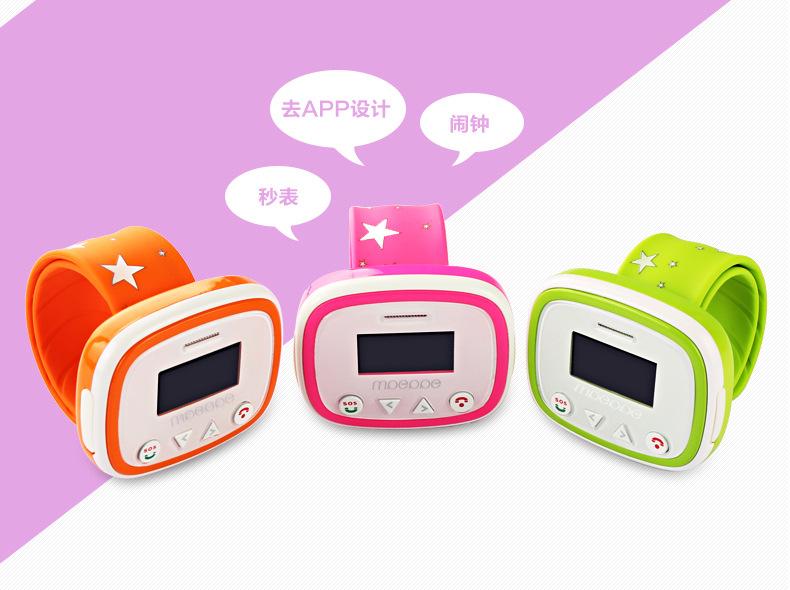 g2计步v.wo儿童手表手机(可通话)