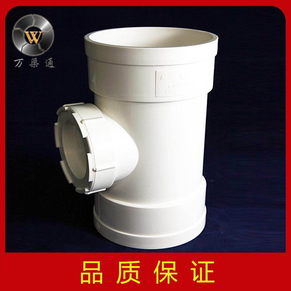 水立管检查口 PVC管件PVC排水立管检查口 规格dn160 阿里巴巴