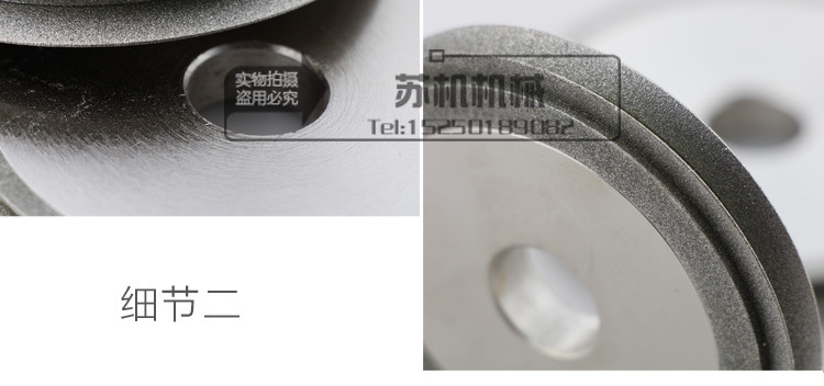 ERM-12铣刀研磨机砂轮_07