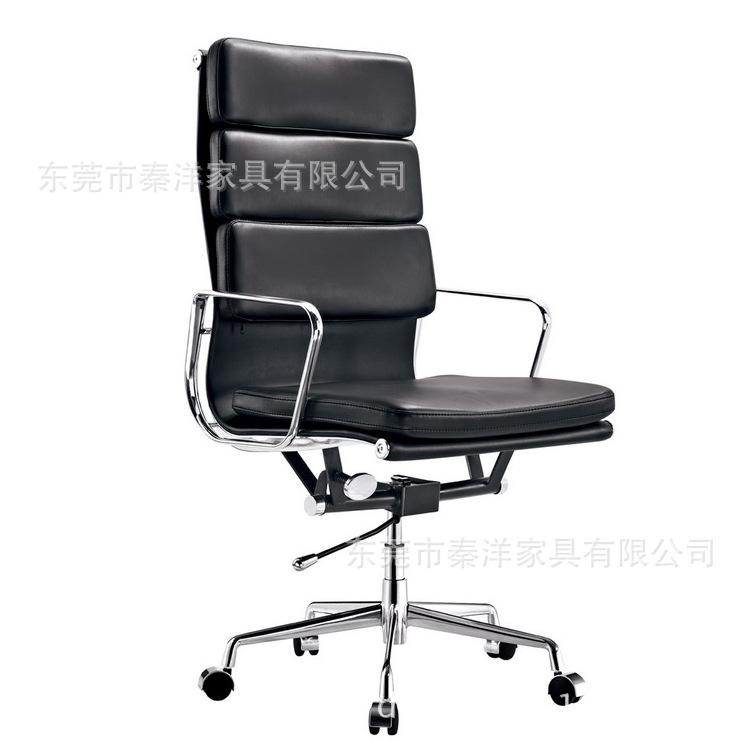 高背真皮办公椅 Executive Chair 老板高背椅(F165A#)