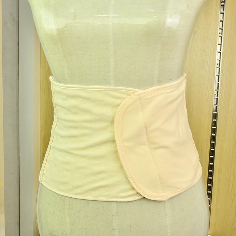 孕妇收腹带塑身超薄高张力弹性健美束腹带产妇产后日用品满