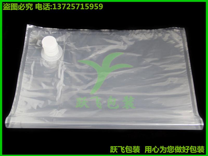 透明盒中袋OK-01
