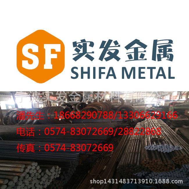 现货供应20crmnti合结钢圆钢 20crmnti合金钢 热处理 规格齐全