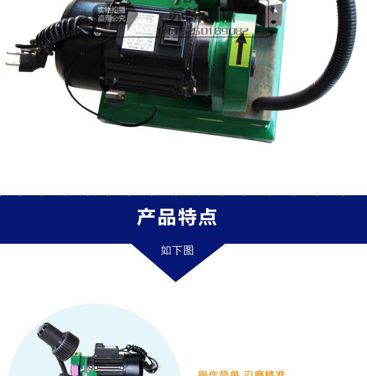 SJ-40钻头研磨机_10