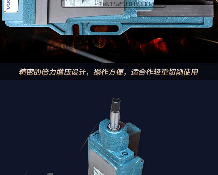 鹰牌平面油压虎钳_03