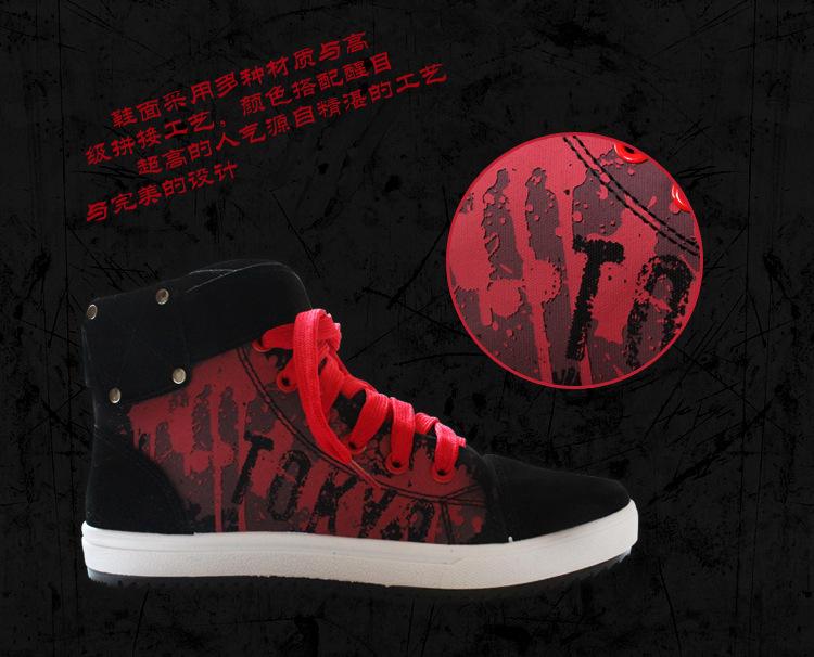 金木研鞋子-2-6