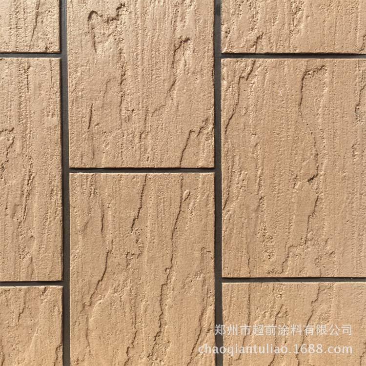 外墙质感涂料 供应外墙质感涂料 艺术墙面质感漆 河南生产厂家直销