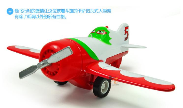 妍乐玩具7003 儿童玩具合金总动员带声光音功能卡通飞机模型热卖