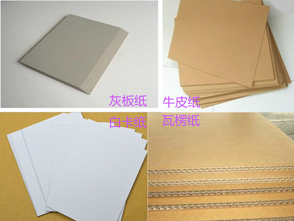 厂家定做包装盒 定做 包装盒 优质圆柱形纸盒 专业生产 热销 阿里巴巴图片