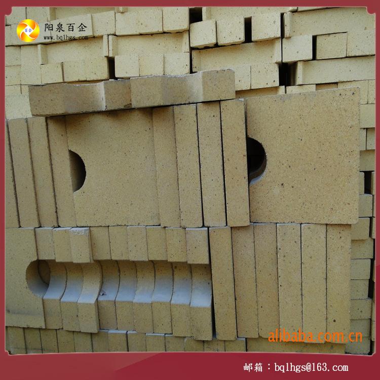异性高铝砖1