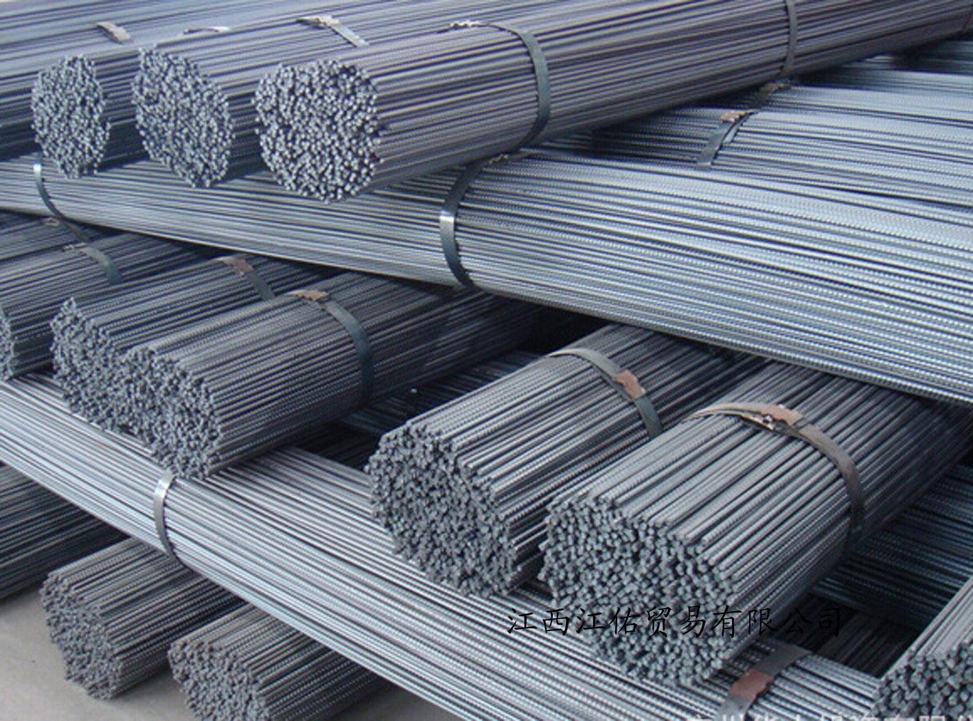 螺纹钢 HRB400 型材 龙钢 唐钢 各种规格钢材批发