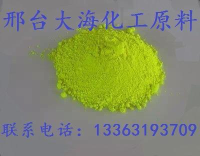 厂家直销 荧光颜料 塑胶颜料 ZN-17黄色 色粉