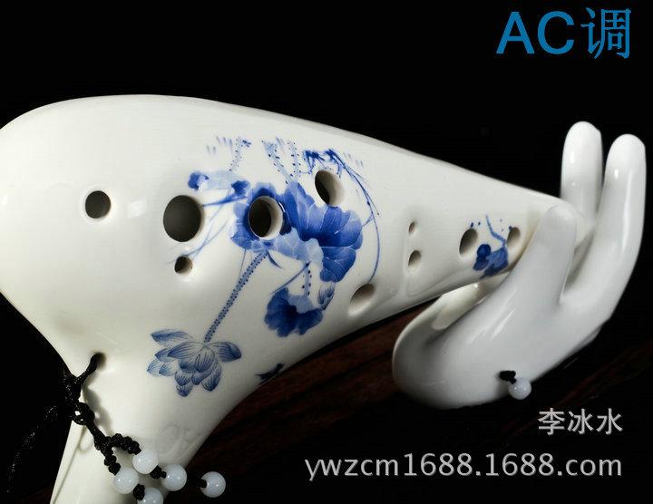 十二孔陶笛 陶瓷名族乐器 AC调12孔陶瓷乐器 送曲谱