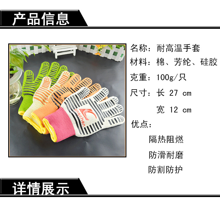 厂家双层加厚耐高温手套 微波炉防热BBQ烤箱面包烘焙专用手套