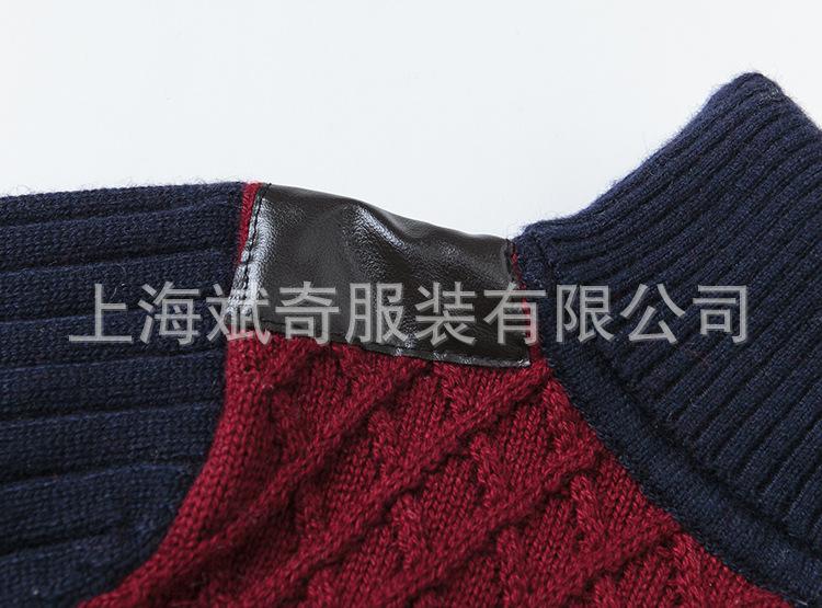 韩版儿童毛衣纯色 春秋冬加厚格子羊绒衫厂家批发
