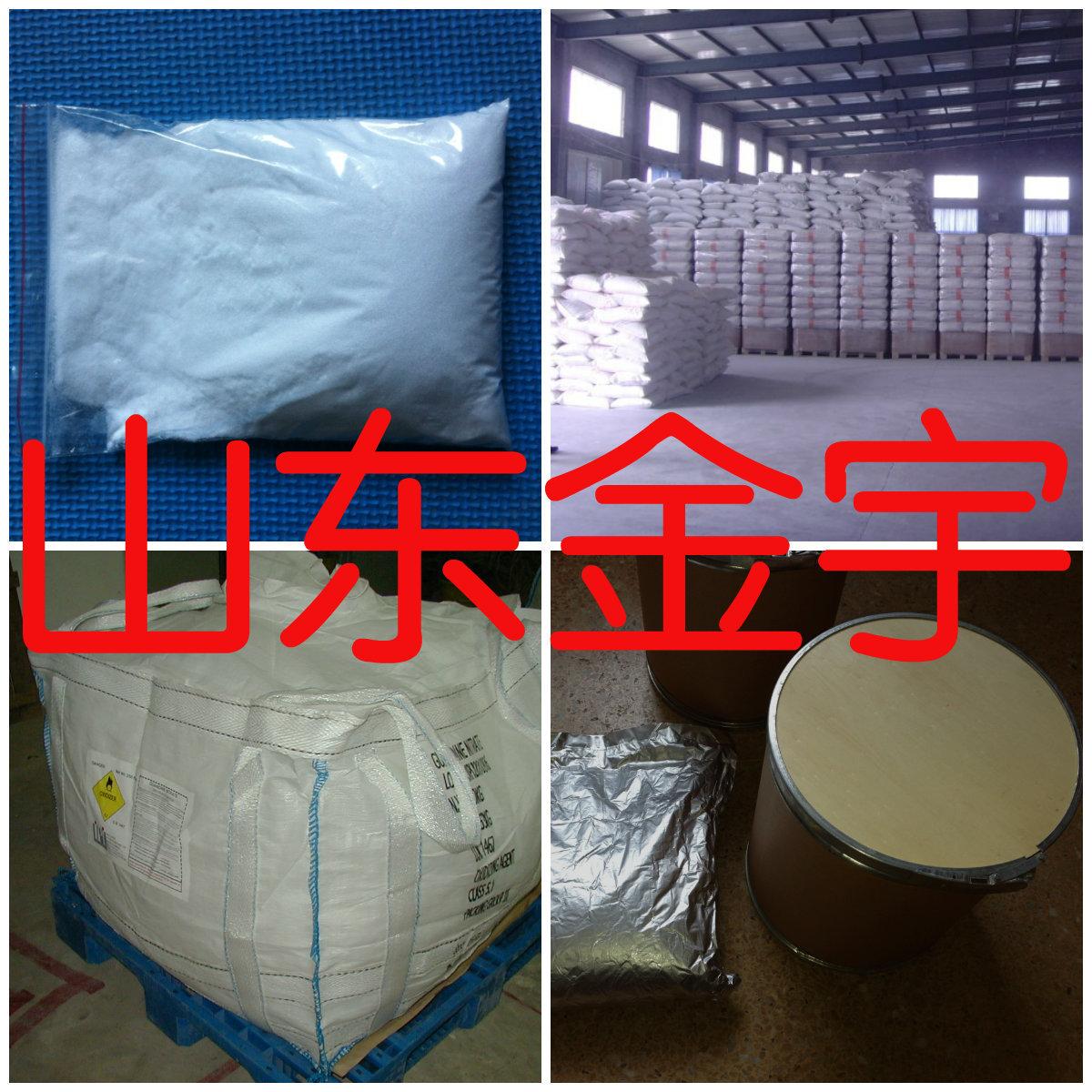 精萘 国标级高含量精萘 山东金宇专业生产 质量可靠 货真价
