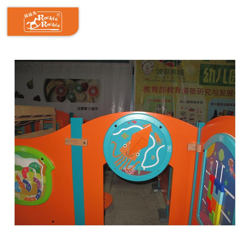 摇摇马墙面游戏幼儿园大型儿童游乐设备教具海洋世界墙面游戏