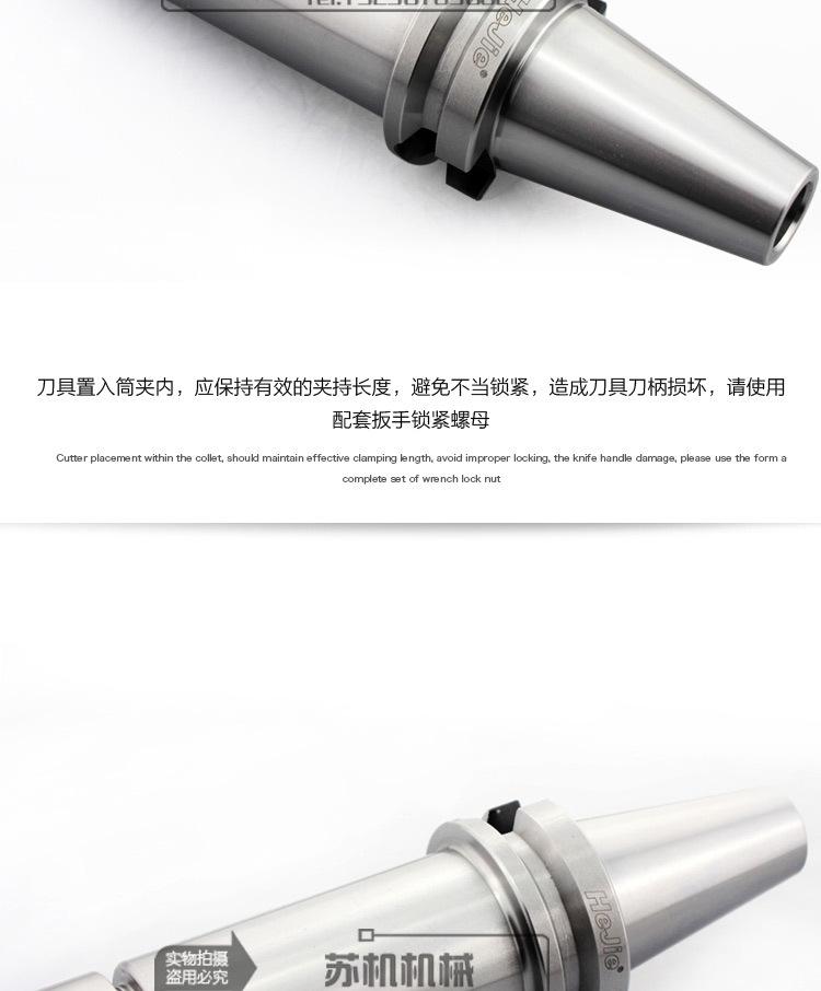 BT50-ER刀柄_07