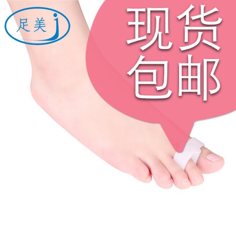 厂家批发 大拇指外翻分趾器 双趾固定脚趾矫正器 硅胶脚趾分离器