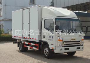 亚夏厢式运输车WXS5048XXY的图片1