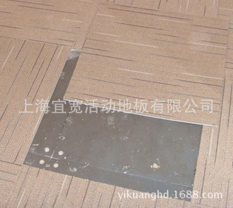 网络地板地毯