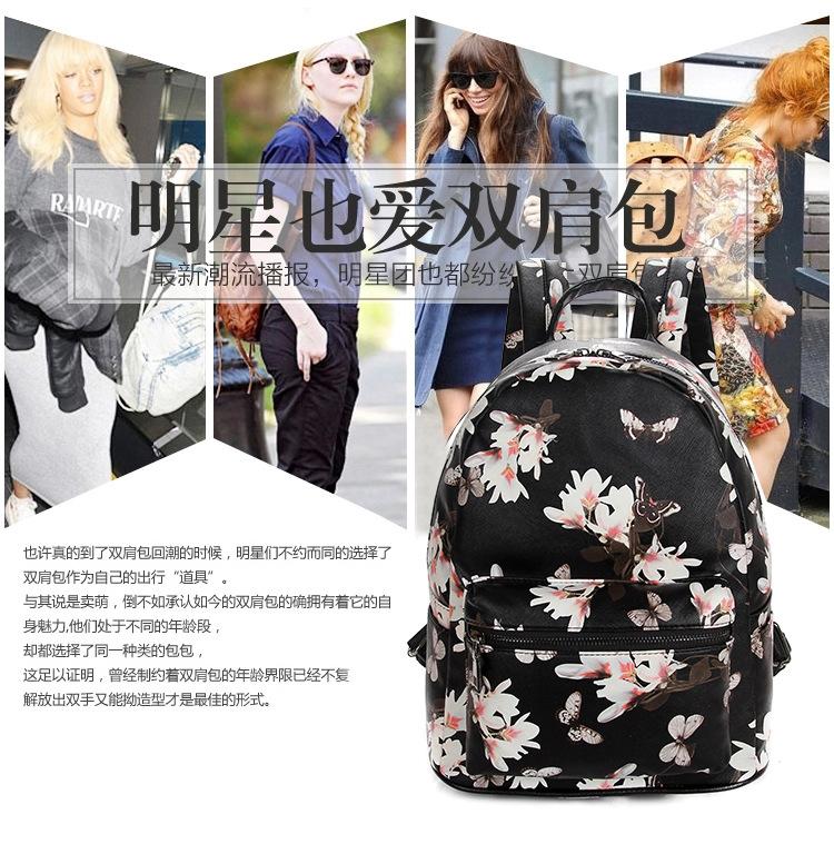 中学生书包 2015新款时尚女包潮pu皮双肩包exo中学生旅行学院风 阿