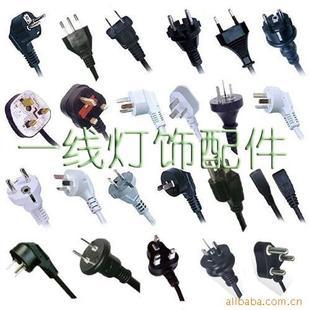 电视天线-供应MMDS微波天线电源镇江新区奇飞电子有限公司