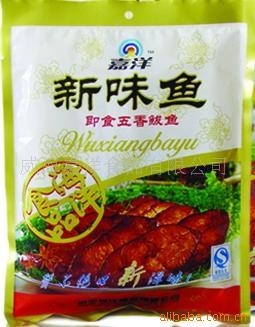 嘉洋即食五香鲅鱼 山东威海特产 招商加盟 区域代理