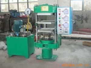 供应平板硫化机,***生产,值得信赖