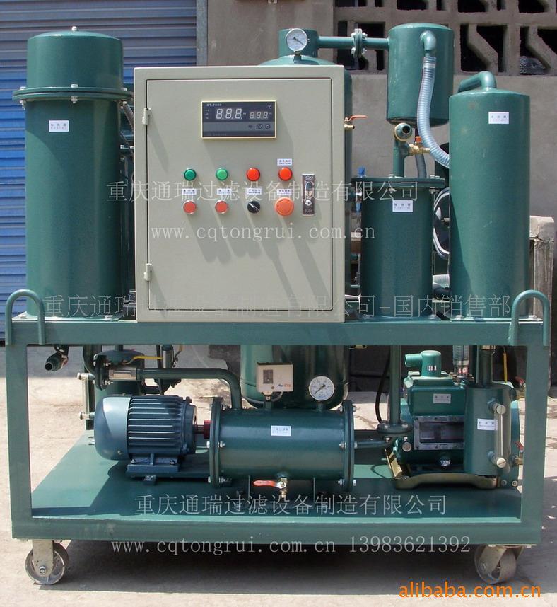 ZJD-6 新款滤油设备