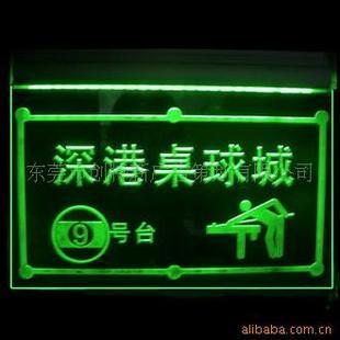 供应发光指示牌,LED吊牌,亚克力发光牌,餐饮专用