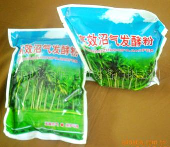 供应沼气材料促发酵剂发酵粉