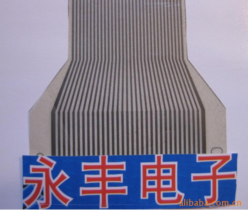 供应异型打孔斑马纸