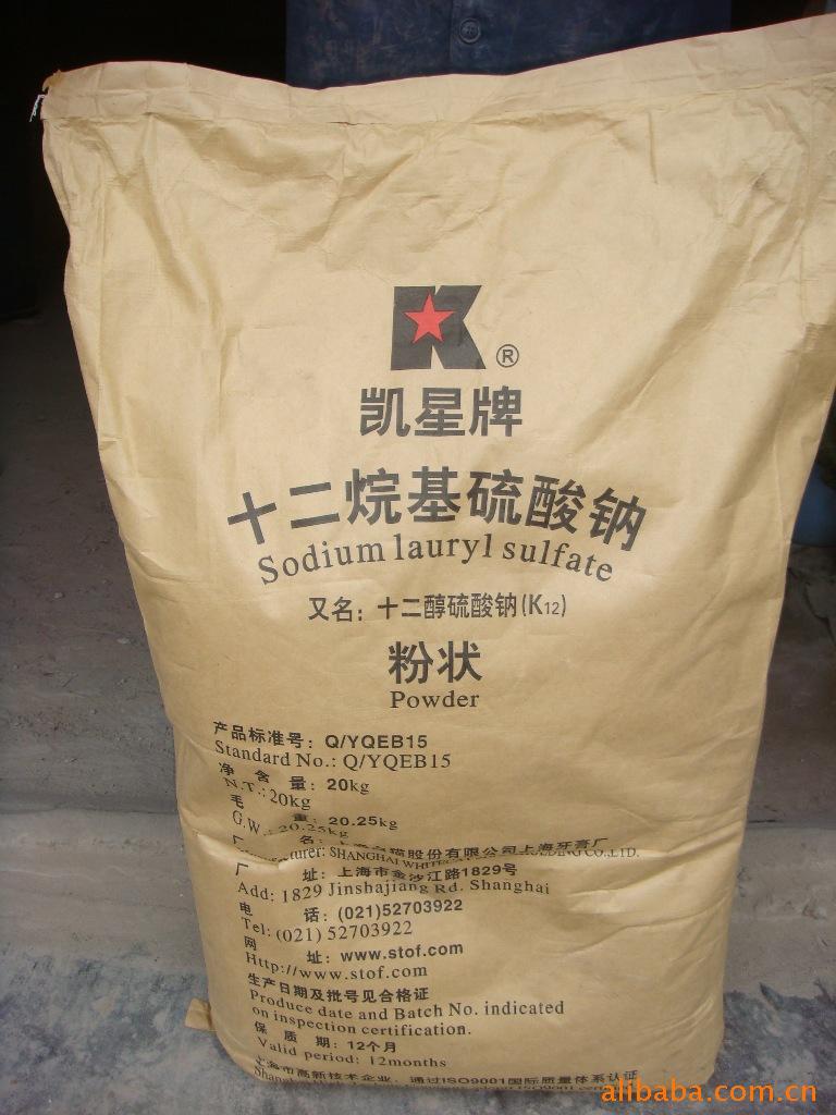 大量供应 十二烷基硫酸钠 K12粉
