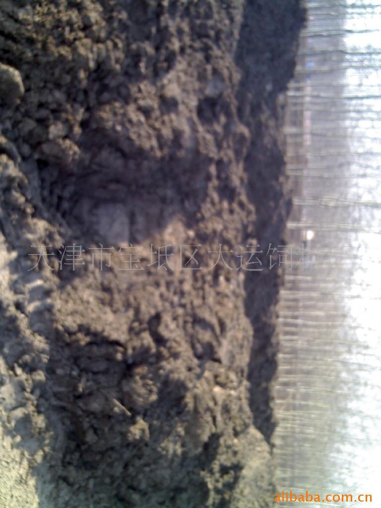 牛粪 发酵牛粪 生物肥料 绿化肥料  有机肥
