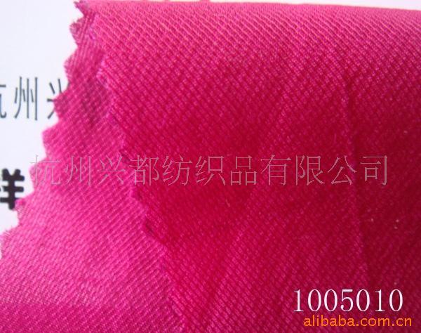 锦纶天丝棉面料