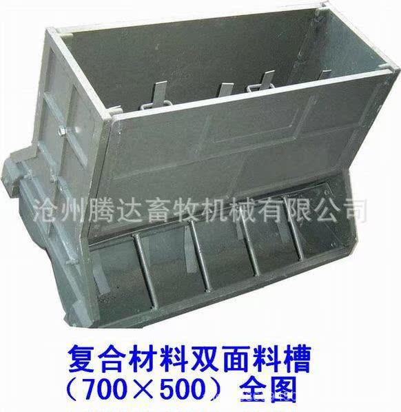 【廠家直銷】仔豬保育不銹鋼雙面食槽 豬食槽 羊料槽價格低產品好
